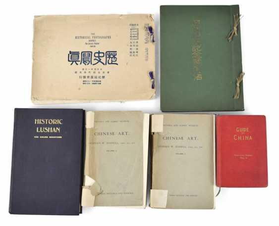 VINTAGE BOOKS, CHINA, QING - photo 1