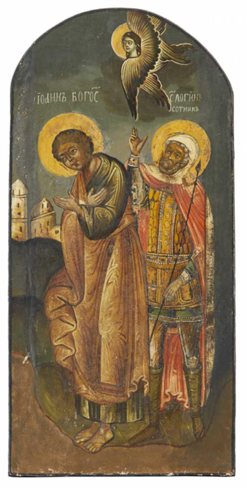 Saint John and Saint Longinus - photo 1