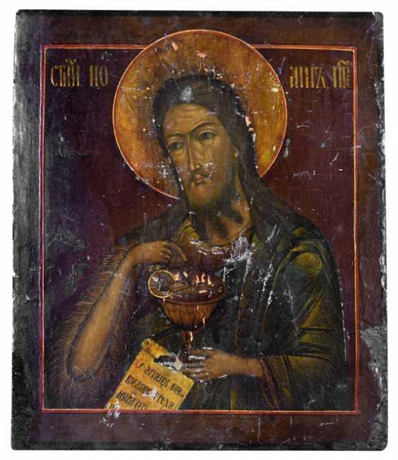 SAINT JOHN THE FORERUNNER - photo 1