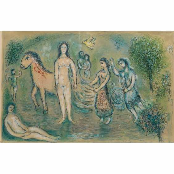 """CHAGALL, MARC (1887-1985) """"Ulysses before Nausicaa from The Odyssey"""" - photo 1"""