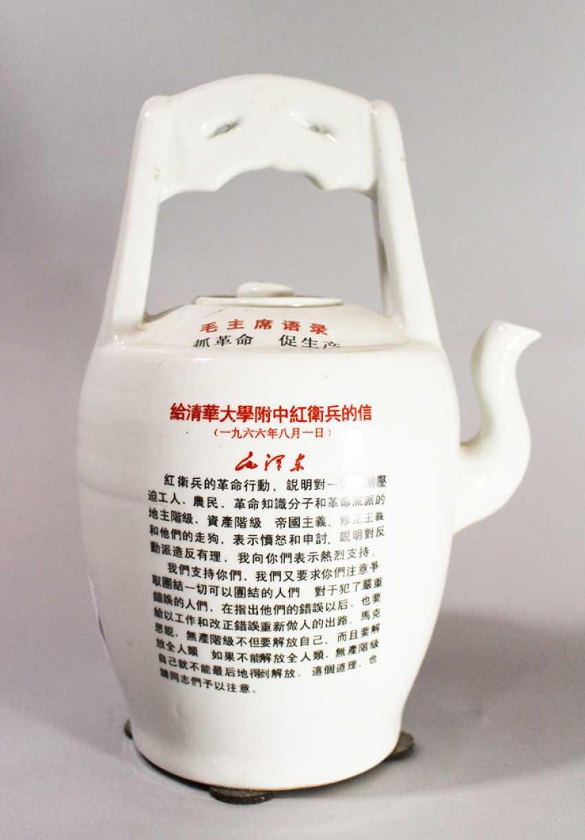 Chinese Teapot People Republic of China painted around 1960 - photo 2