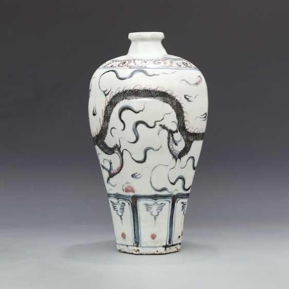 Ming Dynasty Dragon Cloud Pattern Plum Bottle - photo 2