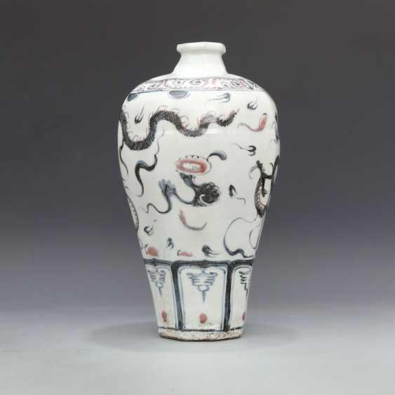 Ming Dynasty Dragon Cloud Pattern Plum Bottle - photo 3