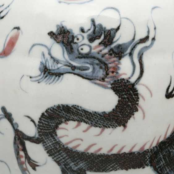Ming Dynasty Dragon Cloud Pattern Plum Bottle - photo 4