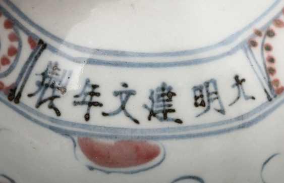 Ming Dynasty Dragon Cloud Pattern Plum Bottle - photo 5
