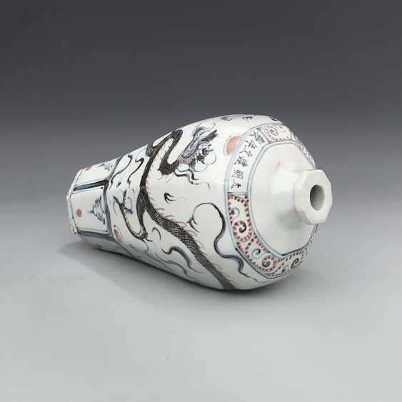 Ming Dynasty Dragon Cloud Pattern Plum Bottle - photo 8