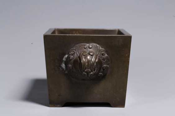 Ming Dynasty copper double lion ear horse trough incense burner - photo 6