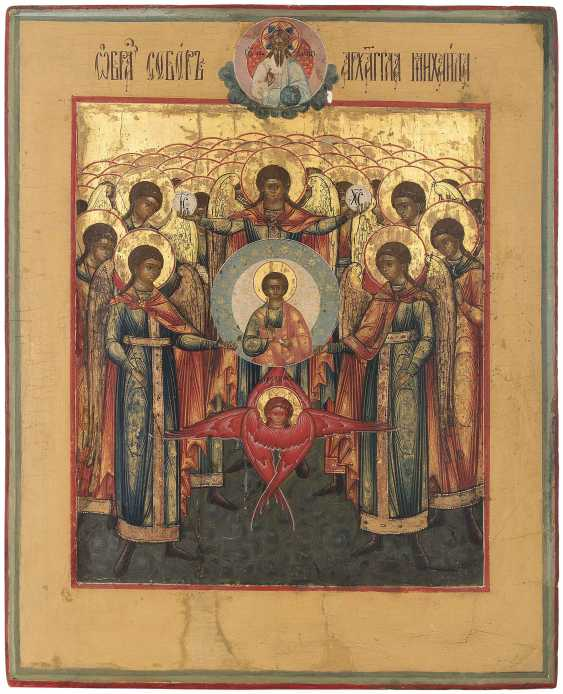 Synaxis of the Archangel Michael