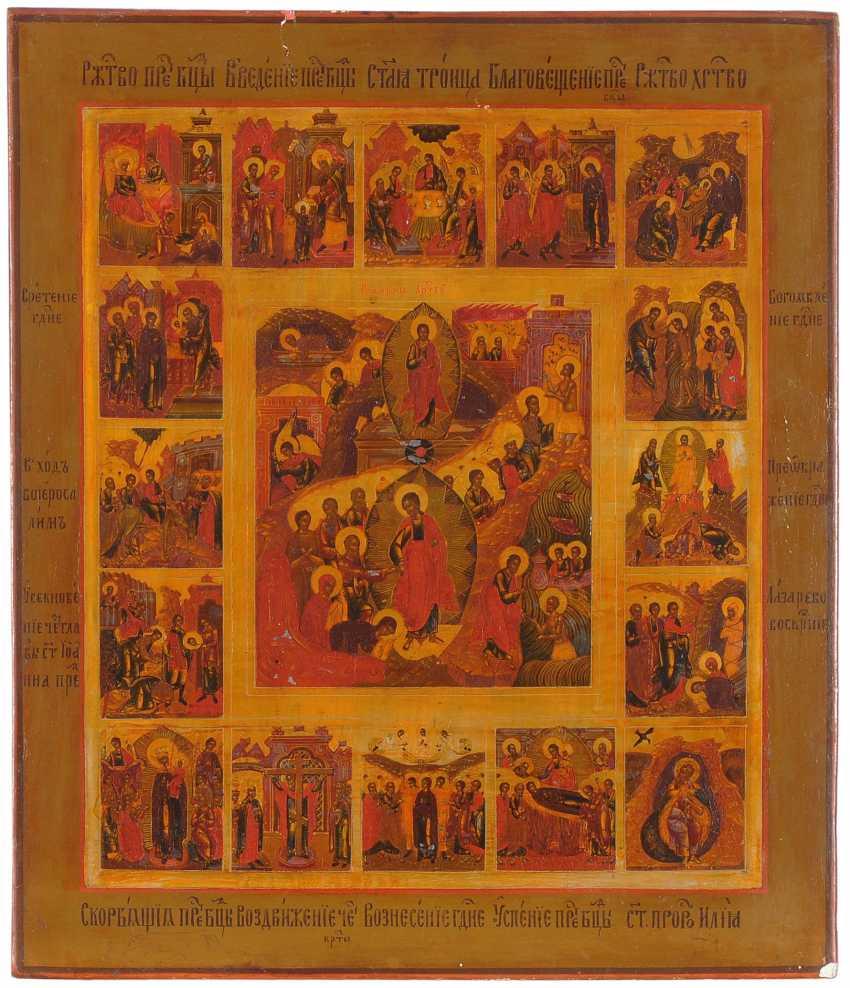 Large Festive Icon