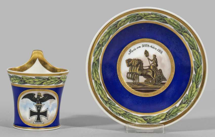 Юбилейный Кубок на освободительных войн 1813 - 1913 - фото 1