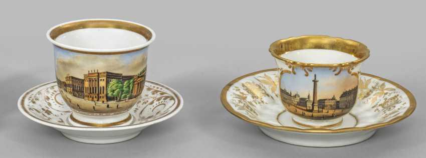 Два вида чашки в Берлин и Дармштадт - фото 1
