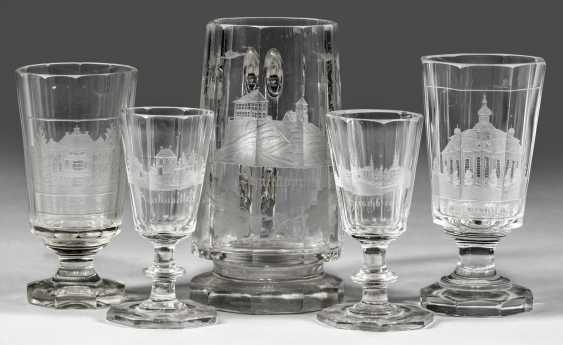 Коллекция из пяти очках с Силезской просмотров - фото 1