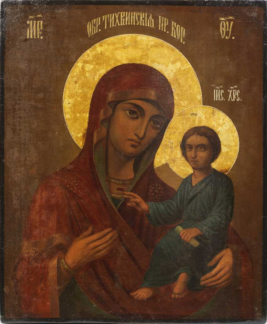 "Oklad-икона ""Божьей матери Тихвинской"" - фото 1"