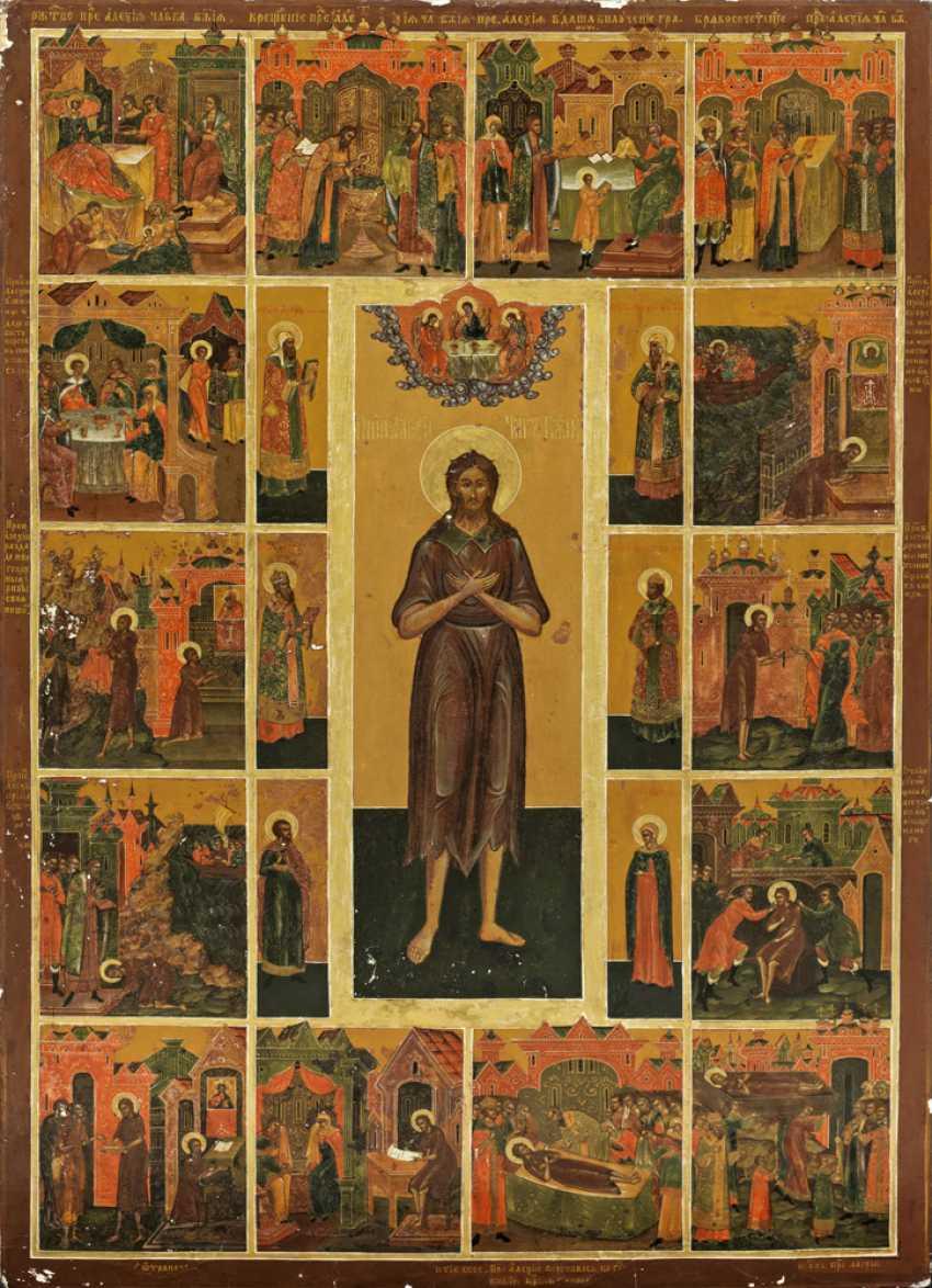 """Очень большая икона """"св. Вита. Alexius"""" - фото 1"""