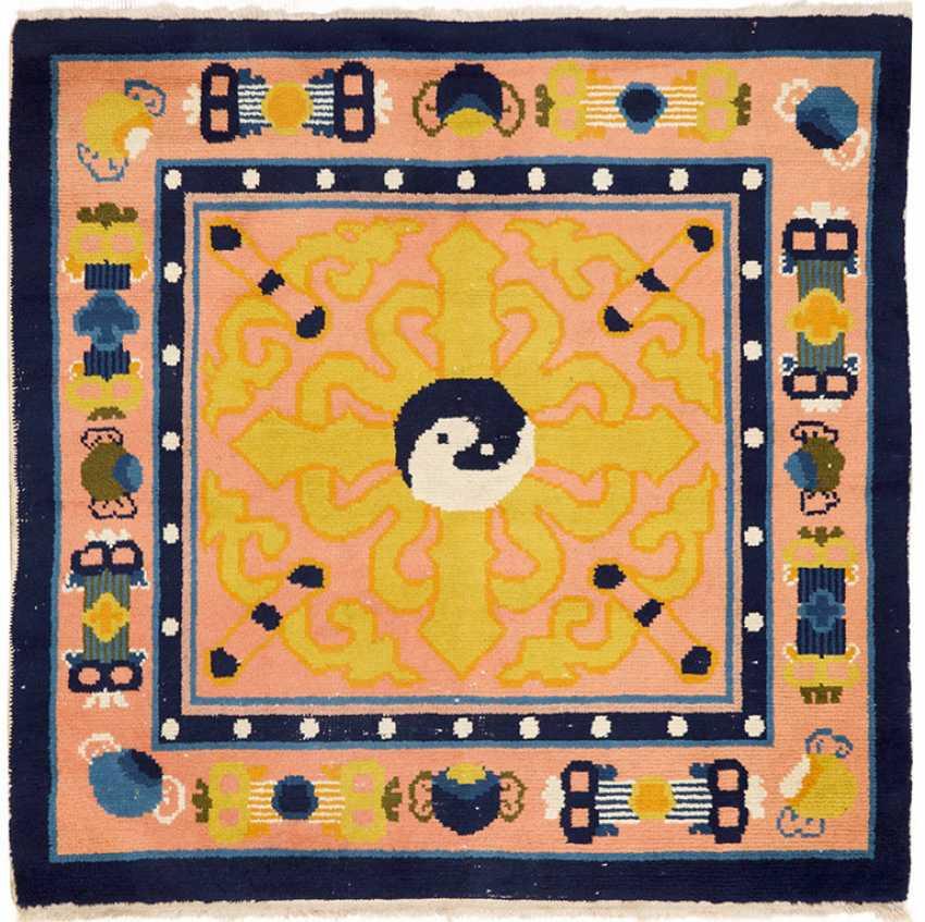 Изменить Нин Ся-Meditationsteppich - фото 1