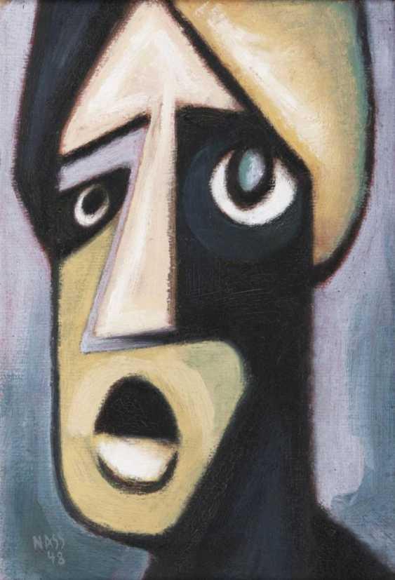 Портрет головы - фото 1