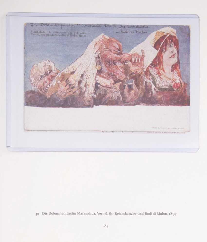 28 Гору открыток - фото 5