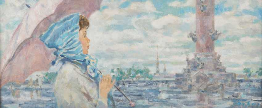 GUENNADI BERNADSKY 1956, in the Ukraine YOUNG GIRL WITH an UMBRELLA in FRONT of THE city backdrop ST. PETERSBURG - photo 1