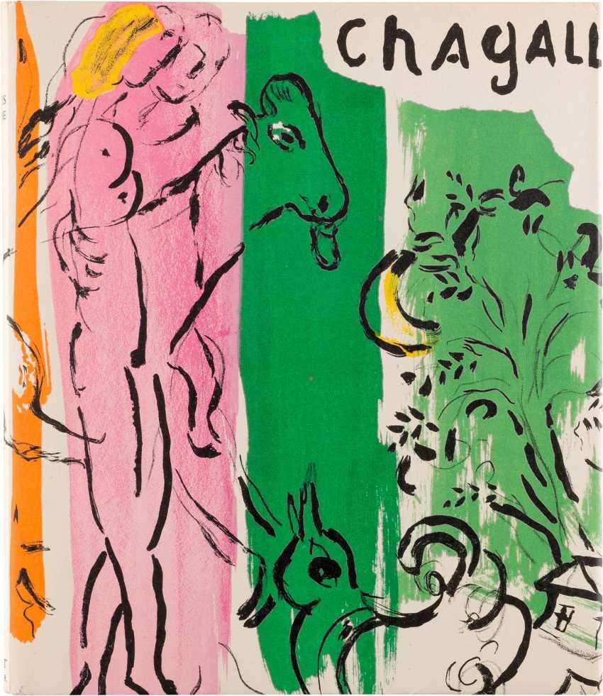MARC CHAGALL 1887 Witebsk - 1985 Paul de Vence  JACQUES LASSAIGNES 'CHAGALL' - photo 3