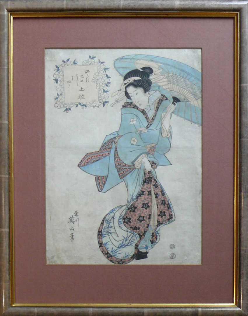 Eizan, Kikugawa - photo 1