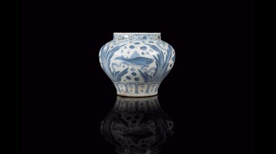 Jar type Guan - photo 1