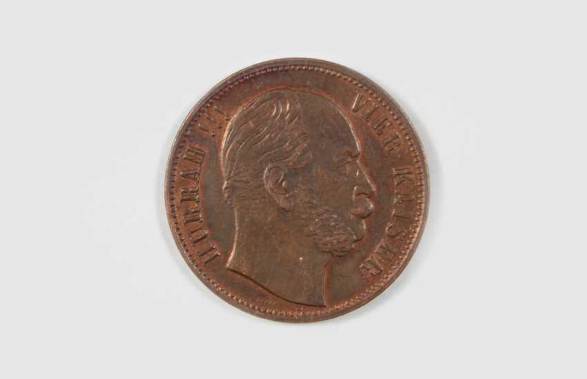 Четыре императора медаль, с бюстами императора Вильгельма I. - фото 2