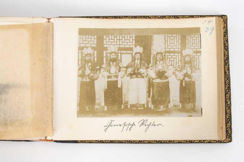Photo album of Tsingtau and Shanghai - photo 9