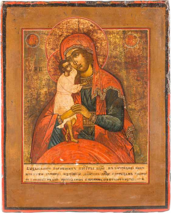 ICON OF THE MOTHER OF GOD 'FINDING THE LOST' - photo 1
