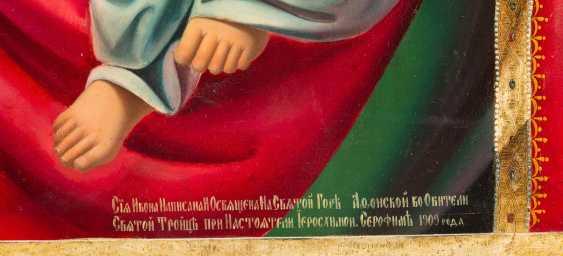 МОНУМЕНТАЛЬНЫЕ ДАТИРОВАННАЯ ИКОНА БОЖЬЕЙ МАТЕРИ 'IWERSKAJA' - фото 2