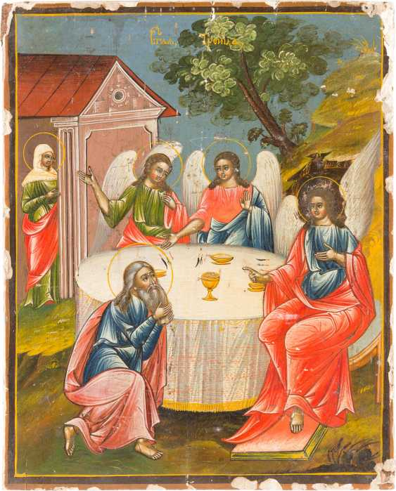 троица католическая картинки видите