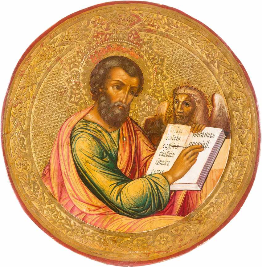 евангелист марк икона фото попе дефект кожи