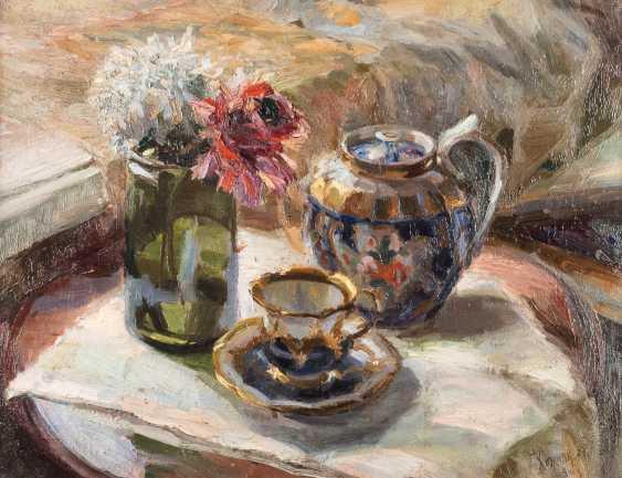 GRIGORY EMELJANOWITSCH KHIZHNYAK 1899 - 1975 Ukrainian painter, was living in Kiev at a standstill - photo 1
