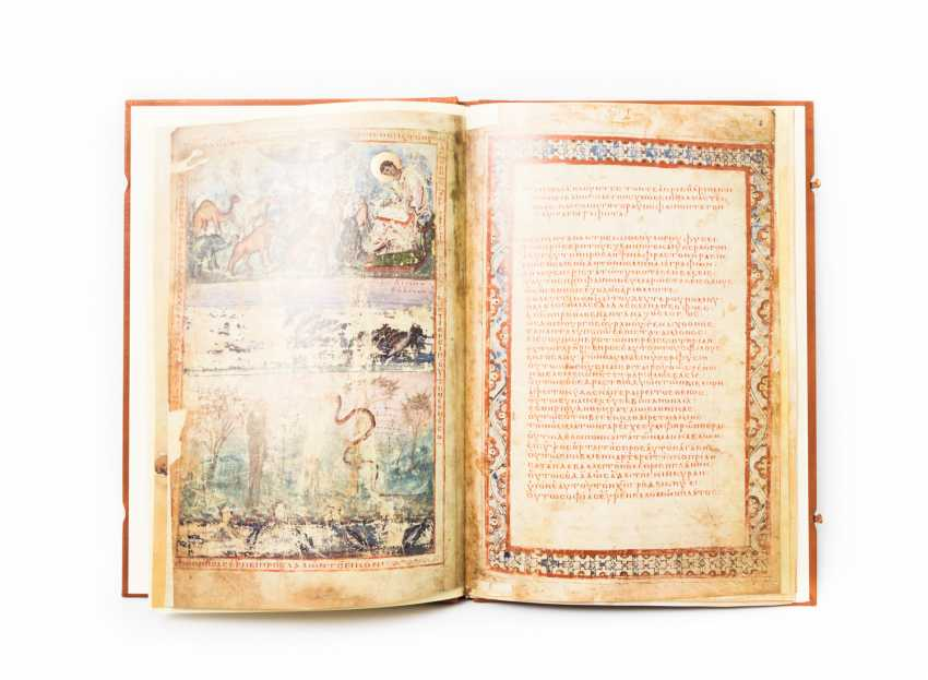 The Bible of Patricius Leo, 10. Century, FACSIMILE - photo 1