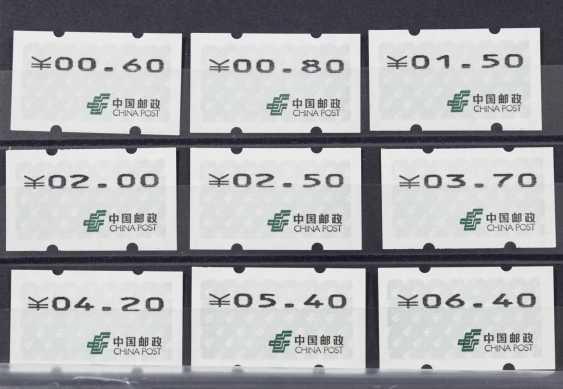 PRC - vending machine stamps set of keys 1e S2, - photo 1
