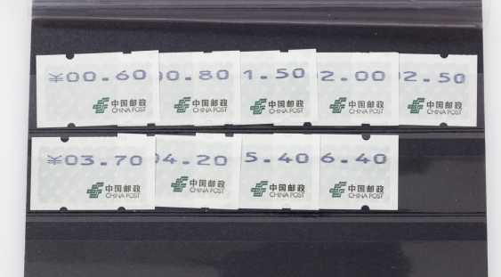 PRC - vending machine stamps set of keys 1f and S2, complete post office fresh, - photo 1