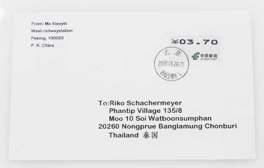 "PRC - vending machine stamps of China Nagler ATM ""blue"", - photo 1"