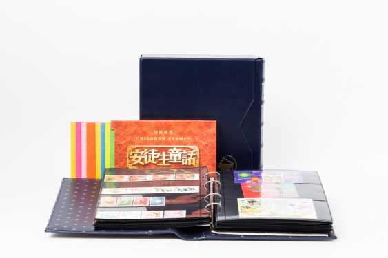 Hong Kong - super post office fresh collection of 2001-2008, - photo 1