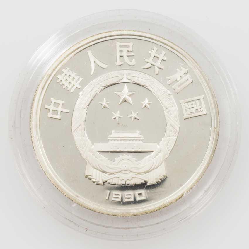 VR China - 10 Yuan 1992, - photo 2