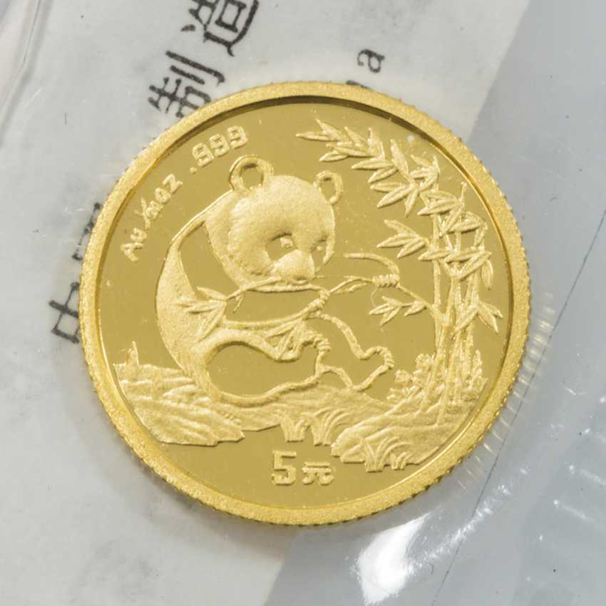 VR China/GOLD - 5 Yuan 1994, - photo 1