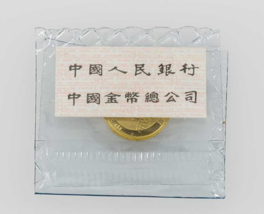 VR China/GOLD - 5 Yuan 1994, - photo 2