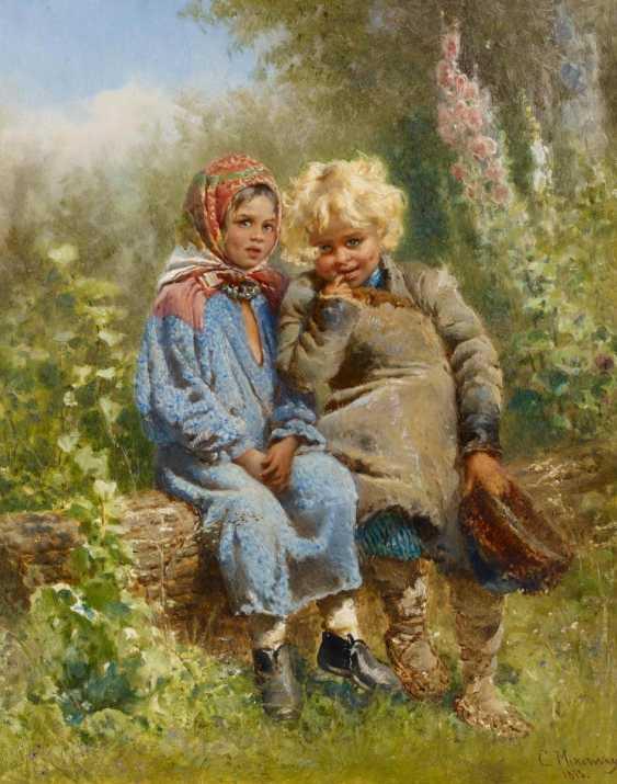 Two children in the garden - photo 1