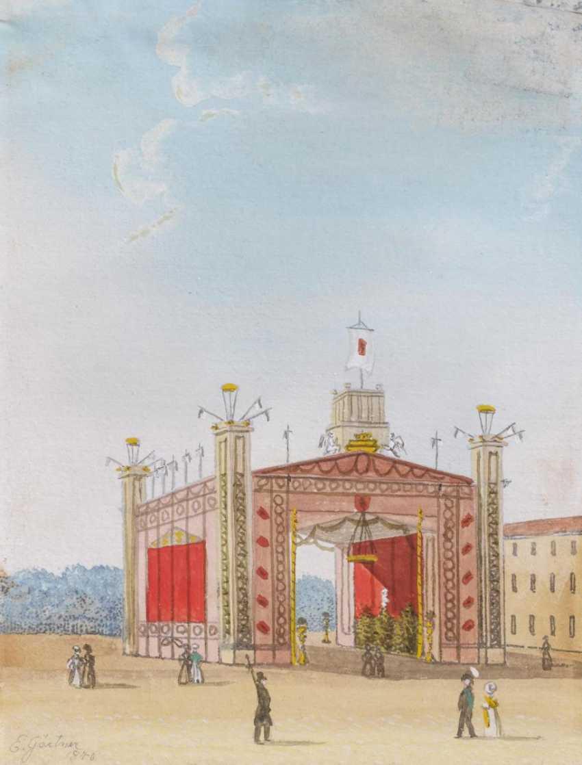 Pavillon in St. Petersburg - photo 1