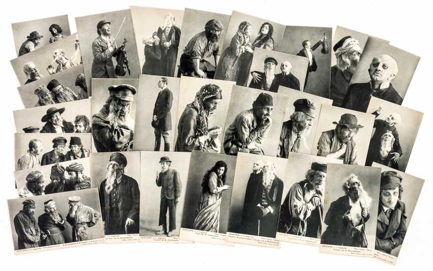 "29 post cards with images from the 1909 prohibited theatre piece, ""Anatema"" by Leonid Andreev, photographer K. Fischer - photo 1"