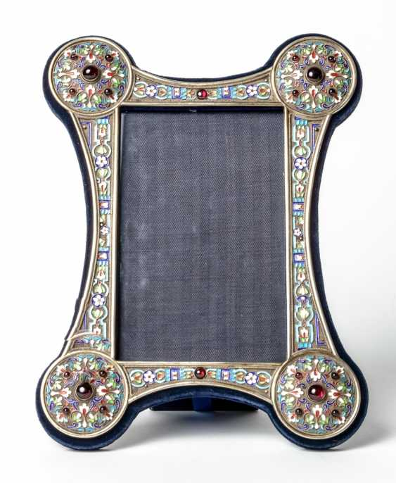 Silver enameled picture frame - photo 1