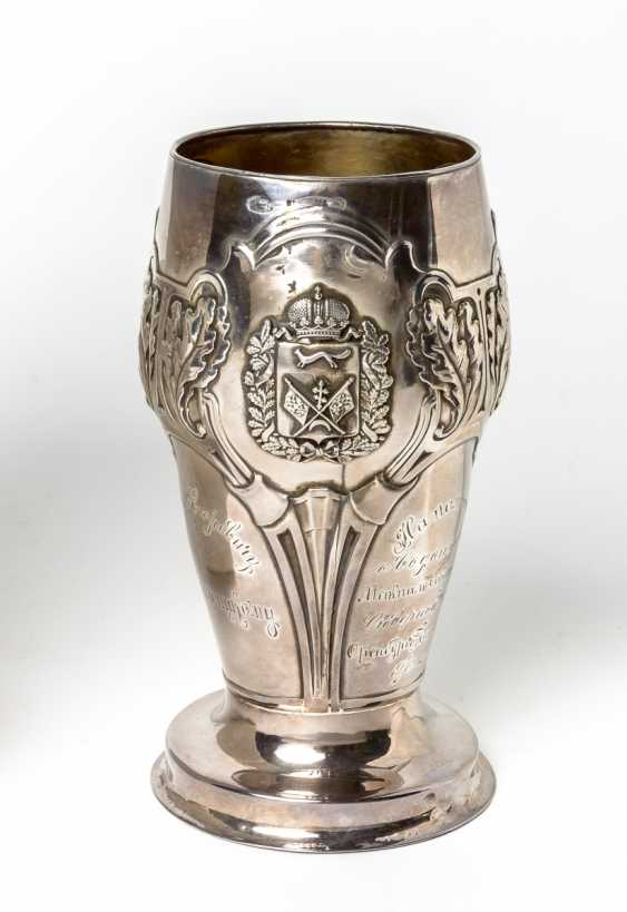 Silver Cup with inscriptions - photo 1