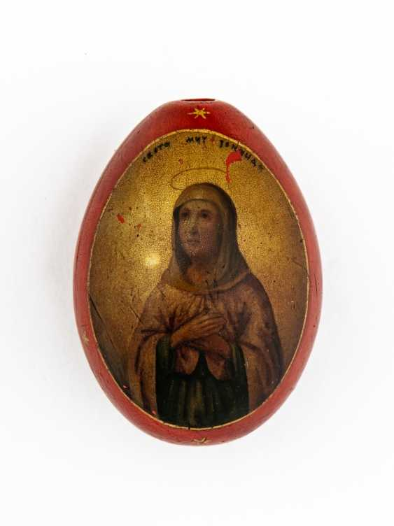 Paint Easter egg with the Martyr Zenaida - photo 1
