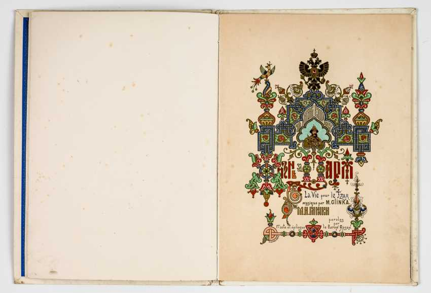 Rare program book for the Gala on the occasion of the coronation of Nicholas II. - photo 1