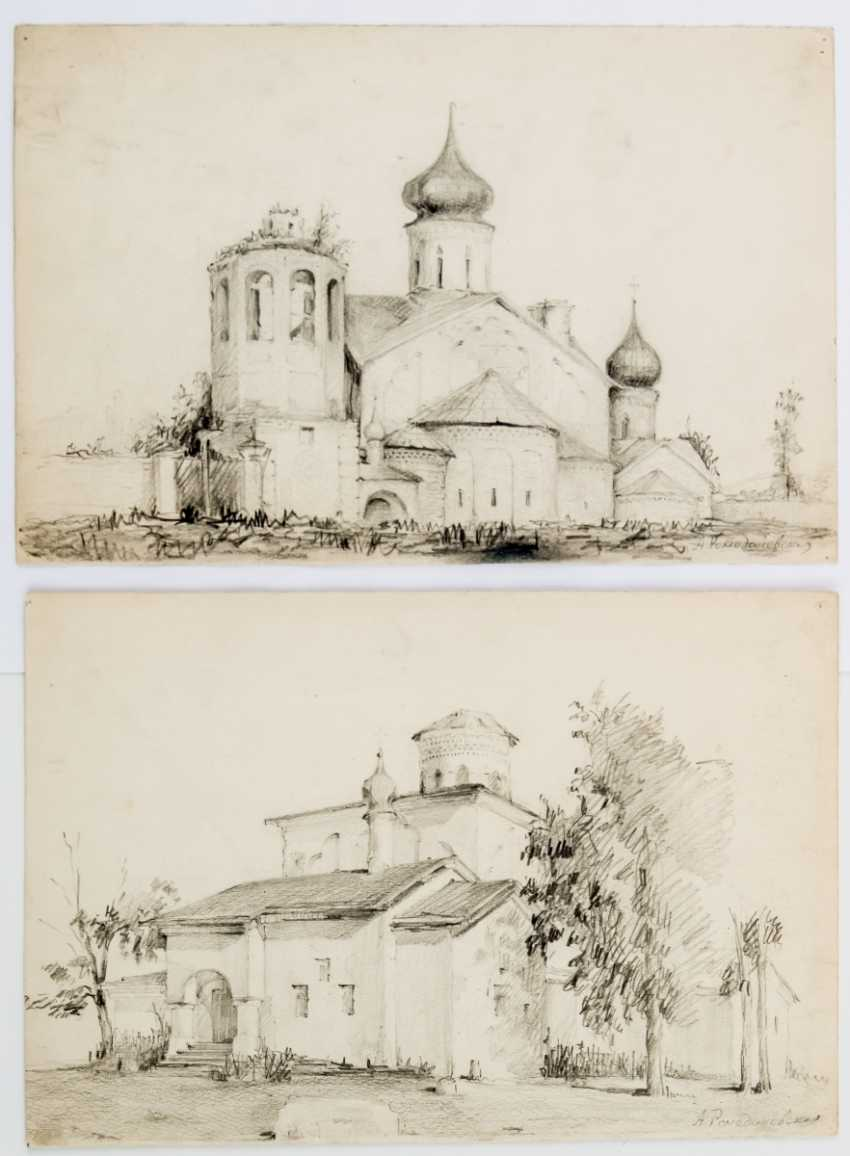 Two views of Russian churches - photo 1