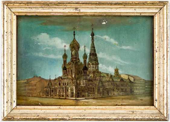 Trinity Church, Moscow - photo 2