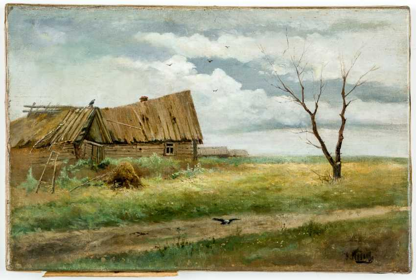 Russian Landscape - photo 1